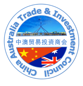 China Australia Trade and Investment Council